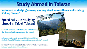 study abroad taiwan 2016